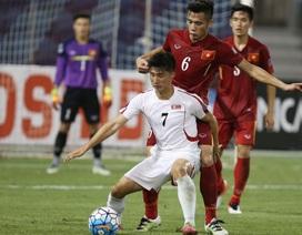 Ai thay Tiến Dụng ở đội tuyển U20 Việt Nam?