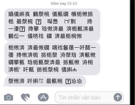 Ký tự lạ giống tiếng Trung Quốc xuất hiện trong tin nhắn quảng cáo của Viettel