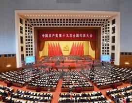 Trung Quốc đã lập án điều tra đối với 43 ủy viên Trung ương