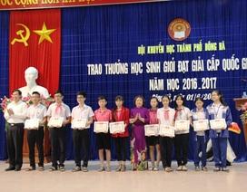 Quảng Trị: Trao thưởng cho 284 học sinh giỏi đạt giải quốc gia, cấp tỉnh