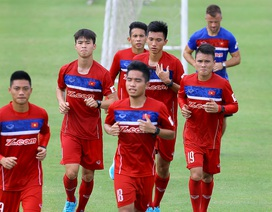 """Lê Thanh Bình: """"Tôi muốn ghi nhiều bàn thắng ở SEA Games 29"""""""