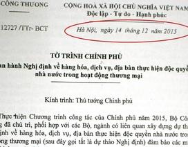 Bộ Công Thương nói gì về chuyện vẫn trình văn bản ông Vũ Huy Hoàng ký?