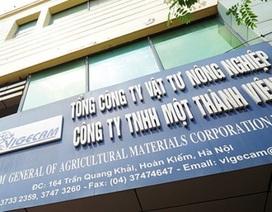 Cơ quan công an xác minh sai phạm tại một doanh nghiệp Nhà nước