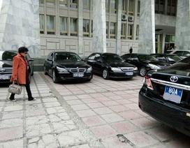 Ngân sách khó khăn: Năm 2018, sẽ chỉ bố trí mua xe cho cấp bộ trưởng trở lên