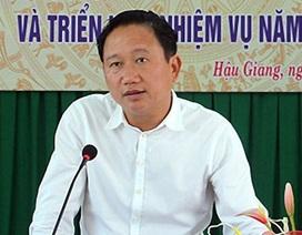 Hai luật sư bào chữa cho Trịnh Xuân Thanh bất ngờ rút lui trước phiên tòa