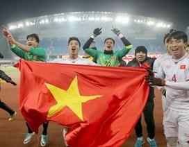 Xem trực tiếp trận chung kết lịch sử của đội tuyển U23 Việt Nam ở đâu?