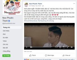 """Hàng loạt sao Việt lay động khi xem clip """"Khoảnh Khắc Diệu Kỳ"""""""