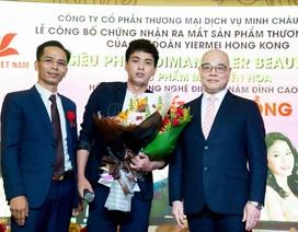 Lễ ra mắt và Công bố chứng nhận sản phẩm mới của Tập đoàn Yiermei HongKong
