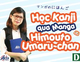 """Tiếng Nhật: Học Kanji qua bộ truyện manga """"Cô em gái hai mặt"""""""