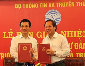 Quốc hội xem xét miễn nhiệm chức Bộ trưởng với ông Trương Minh Tuấn