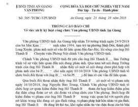 """Kỷ luật cảnh cáo cán bộ Văn phòng UBND tỉnh bị """"bồ nhí"""" tố cáo"""