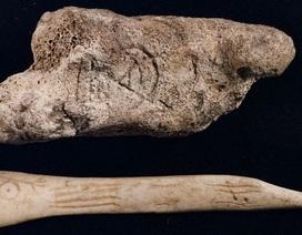 Những biểu tượng chưa được giải mã có từ thời La Mã