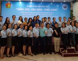 Sữa Cô gái Hà Lan mở rộng hoạt động giáo dục dinh dưỡng & phát triển thể lực tại Miền Trung
