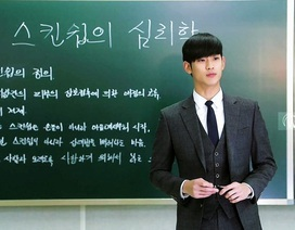 Đại học ngoại ngữ Hàn Quốc chuyển giao giáo trình tiếng Hàn cho Hệ thống Hàn Ngữ ICOHankuk Việt Nam