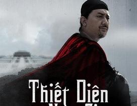 FPT Play phát hành độc quyền bộ phim điều tra phá án Thiết Diện Ngự Sử tại Việt Nam