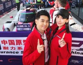 Lâm Chí Dĩnh lần đầu đưa vợ đi dự sự kiện sau 14 năm