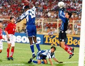 Đội tuyển Việt Nam thua trận đấu gần nhất tại Hàng Đẫy ở AFF Cup