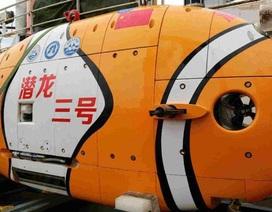 Trung Quốc tính lập căn cứ trí tuệ nhân tạo cho tàu ngầm dưới Biển Đông