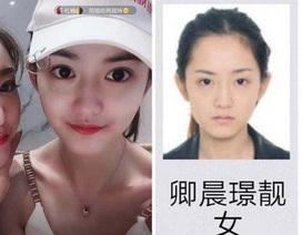 Trung Quốc: Nữ nghi phạm xinh như hoa hậu đã ra đầu thú