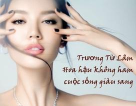 Hôn nhân viên mãn của Hoa hậu đẹp nhất Trung Quốc bên chàng nhân viên ngân hàng