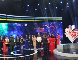 """Hơn 25 tỷ đồng ủng hộ mổ tim trong đêm gala 10 năm """"Trái tim cho em"""""""