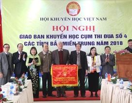 Gần 600 tỷ đồng quỹ khuyến học các tỉnh Bắc miền Trung