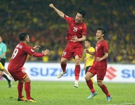 Cầu thủ nào sẽ được nhận 1 tỉ đồng trong trận chung kết lượt về AFF Cup 2018?
