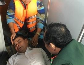Kịp thời cứu thuyền viên bị đau ruột thừa trên biển, đưa vào đất liền cấp cứu