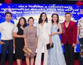 Nữ Hoàng Trần Huyền Nhung giản dị tham dự thanks party hoa hậu Hoàng Lan