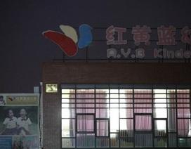 Trung Quốc: Giáo viên mầm non bạo hành trẻ bằng kim khâu