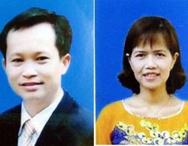 Nguyên giáo viên trường tiểu học cùng vợ làm giả giấy tờ, chiếm đoạt gần 4 tỷ đồng