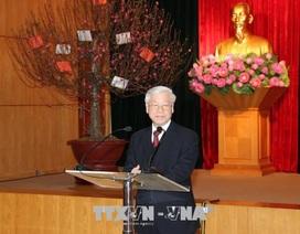 Tổng Bí thư Nguyễn Phú Trọng: Chung sức, đồng lòng, tiếp tục vững bước trên con đường đổi mới