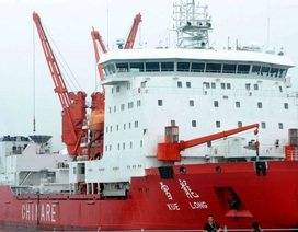 Trung Quốc đưa tàu nghiên cứu tới Biển Đông