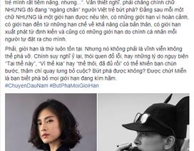 Sao người Việt trẻ cứ mãi loay hoay?