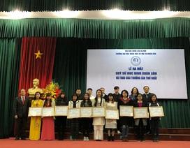 Ra mắt Quỹ Sử học Đinh Xuân Lâm và trao giải thưởng lần thứ nhất