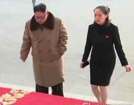 Em gái ông Kim Jong-un có thể mời Tổng thống Hàn Quốc tới Triều Tiên