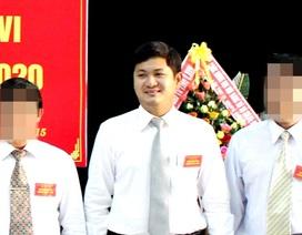 Ông Lê Phước Hoài Bảo làm chuyên viên Sở Kế hoạch - Đầu tư Quảng Nam?