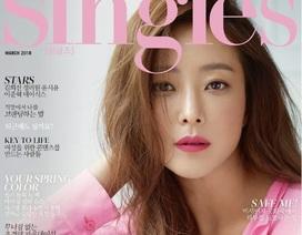 """Thần thái ấn tượng của """"biểu tượng sắc đẹp số 1 xứ Hàn"""""""