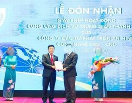 """Những vụ làm ăn """"mất mặt"""" của trùm cờ bạc Nguyễn Văn Dương"""