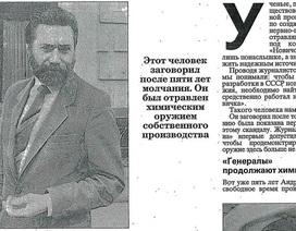 Bí ẩn nhà khoa học Liên Xô duy nhất bị trúng độc thần kinh Novichok