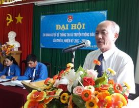 Kỷ luật cảnh cáo nguyên GĐ sở và nguyên Phó Chánh Văn phòng Tỉnh ủy