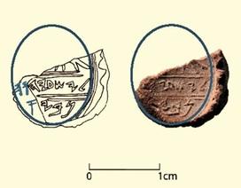 Các nhà khảo cổ học vừa khám phá bằng chứng đầu tiên về con người trong Kinh thánh