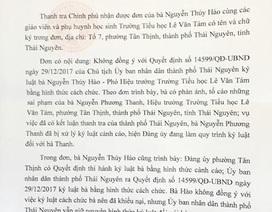 Ban tiếp công dân Trung ương đề nghị giải quyết tố cáo sai phạm tại Thái Nguyên!