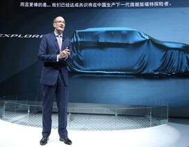 Ford hé lộ kiểu dáng Explorer thế hệ mới