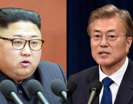 Ông Kim Jong-un sẽ đi bộ tới Khu phi quân sự để gặp Tổng thống Hàn Quốc