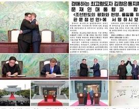 Nhật báo Triều Tiên đăng 60 bức ảnh về thượng đỉnh Hàn - Triều