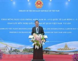 Kỷ niệm 43 năm Giải phóng miền Nam và Giao lưu Việt-Lào tại Trung Quốc
