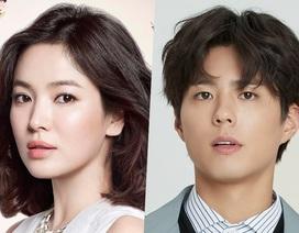 Mỹ nam đóng cặp với Song Hye Kyo trong phim mới là ai?