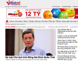 Sáp nhập Báo Bưu điện Việt Nam và Báo điện tử VietNamnet
