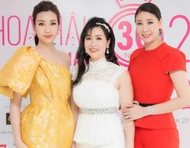 Nhan sắc rạng ngời của Hoa hậu Bùi Bích Phương, Hà Kiều Anh, Đỗ Mỹ Linh
